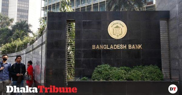 Banks told not to charge more than 4.5% interest on stimulus funds