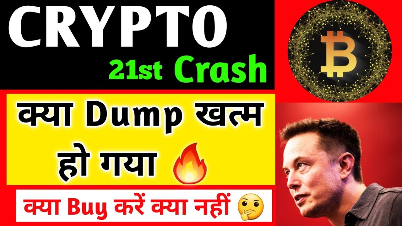 ✅ Dump Over ? | Bitcoin Prediction | Crypto News Today | Cryptocurrency News Today | The B Word