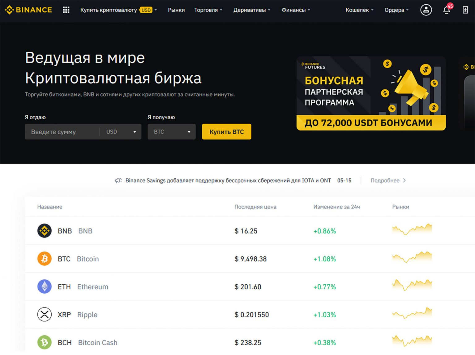 Top 3 Altcoins on Binance for 100x Gains by doing the Little Old Lady Style of Investing. – Coin Info